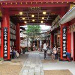 女神だけの市比賣神社(いちひめじんじゃ)で良縁を掴みハッピーカードをもらおう!