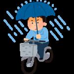 自転車での傘は違反 レインコートは必須 脱いだ後の対処方法も考える