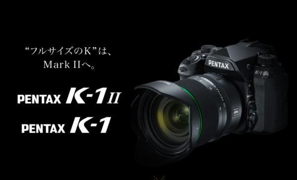 K1とK1mk2比較